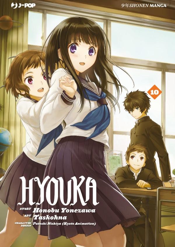 HYOUKA N.  10
