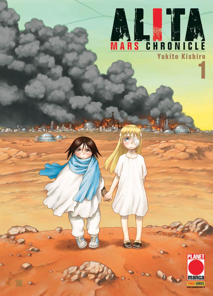 ALITA MARS CHRONICLE N.   1