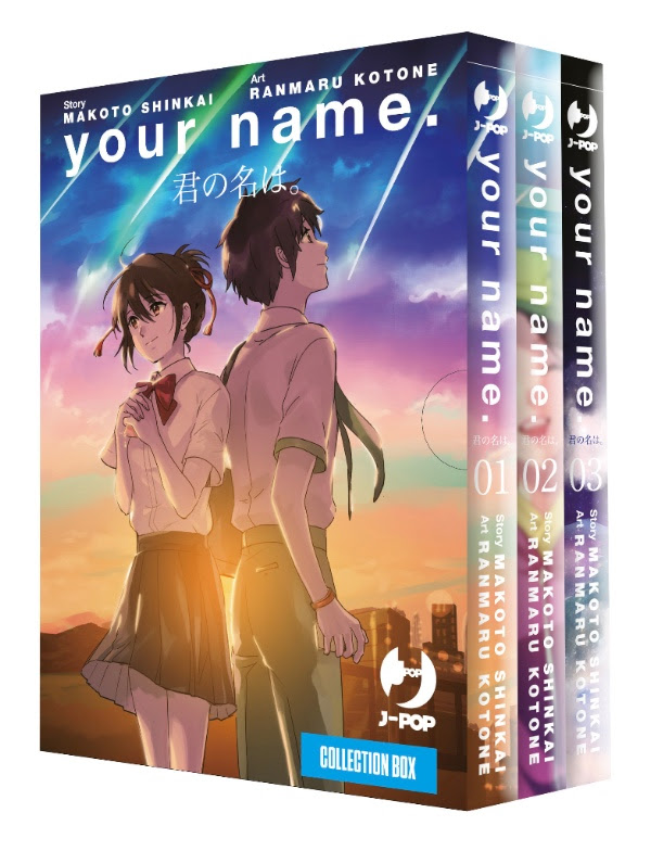 YOUR NAME. - BOX (1-3) (manga)