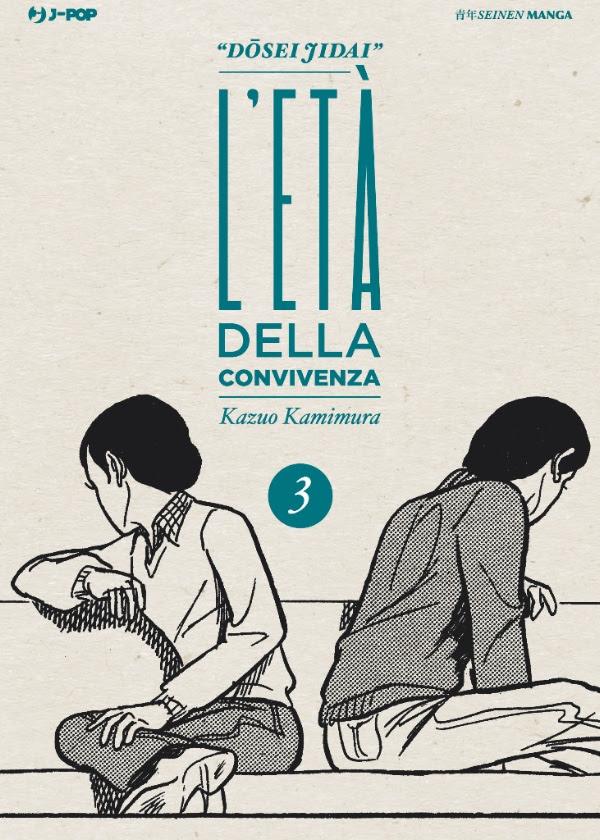 L'ETÀ DELLA CONVIVENZA N. 3