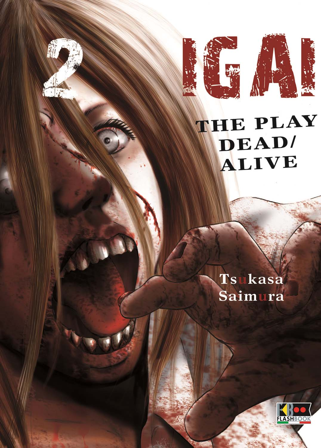 IGAI - THE PLAY DEAD/ALIVE N.   2