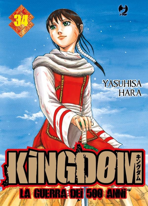KINGDOM N.  34