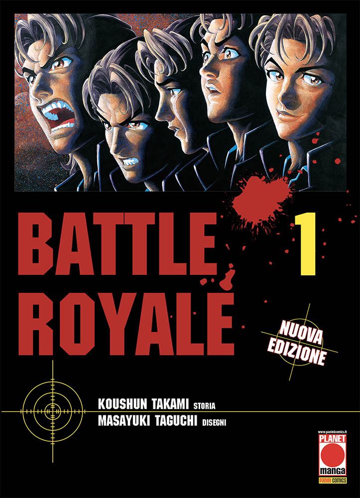 BATTLE ROYALE   N.   1 - RISTAMPA
