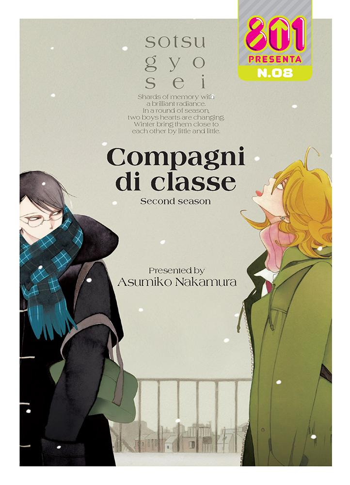 COMPAGNI DI CLASSE II STAGIONE - INVERNO - 801 presenta n. 8