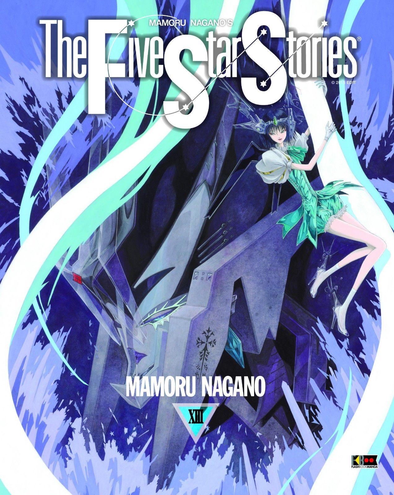 THE FIVE STAR STORIES N. 13