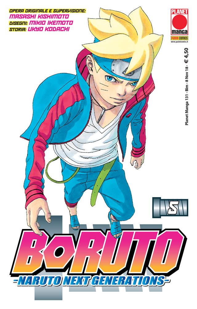 BORUTO: NARUTO  NEXT GENERATION N.   5