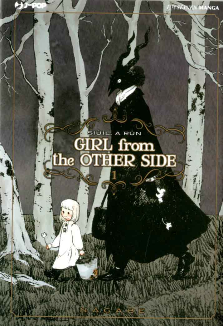 GIRL FROM THE OTHER SIDE N.   1