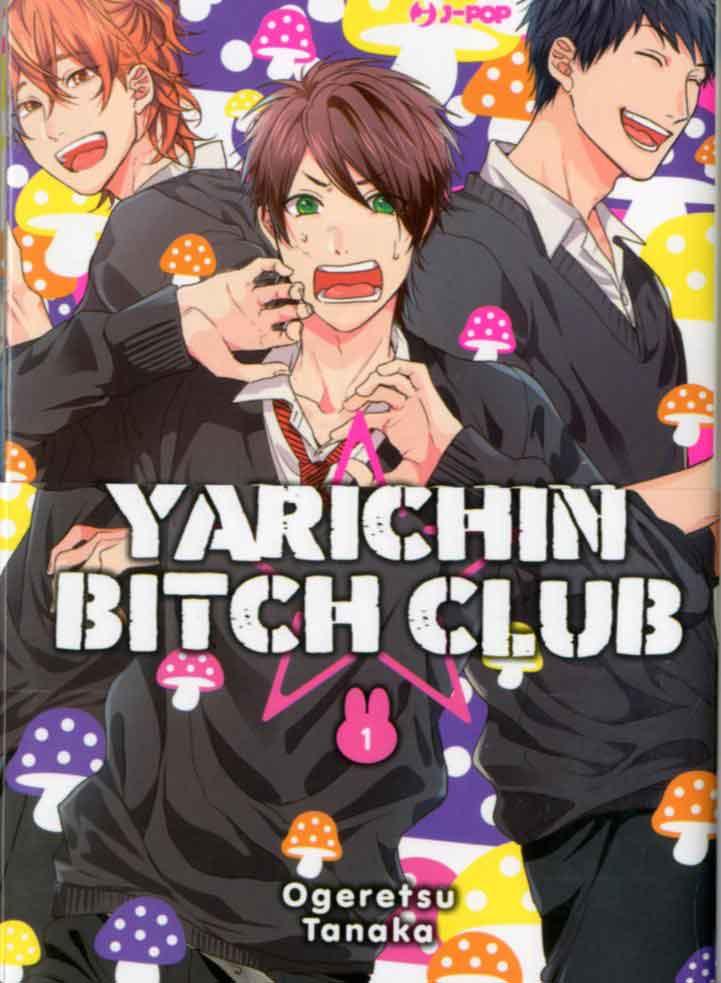 YARICHIN BITCH CLUB N.   1