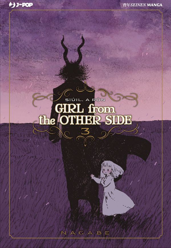 GIRL FROM THE OTHER SIDE N.   3