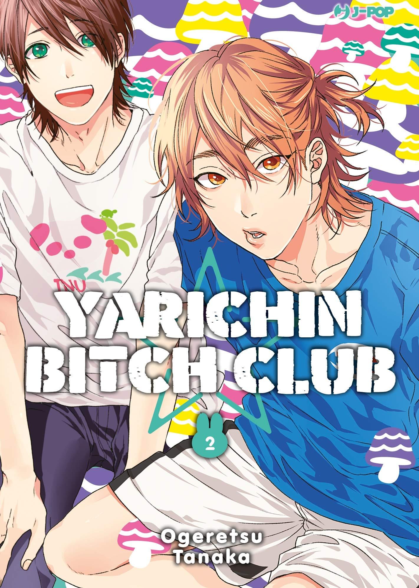 YARICHIN BITCH CLUB N.   2
