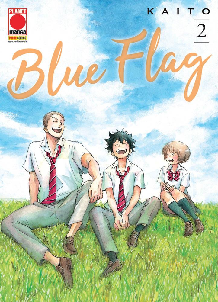 BLUE FLAG N.   2